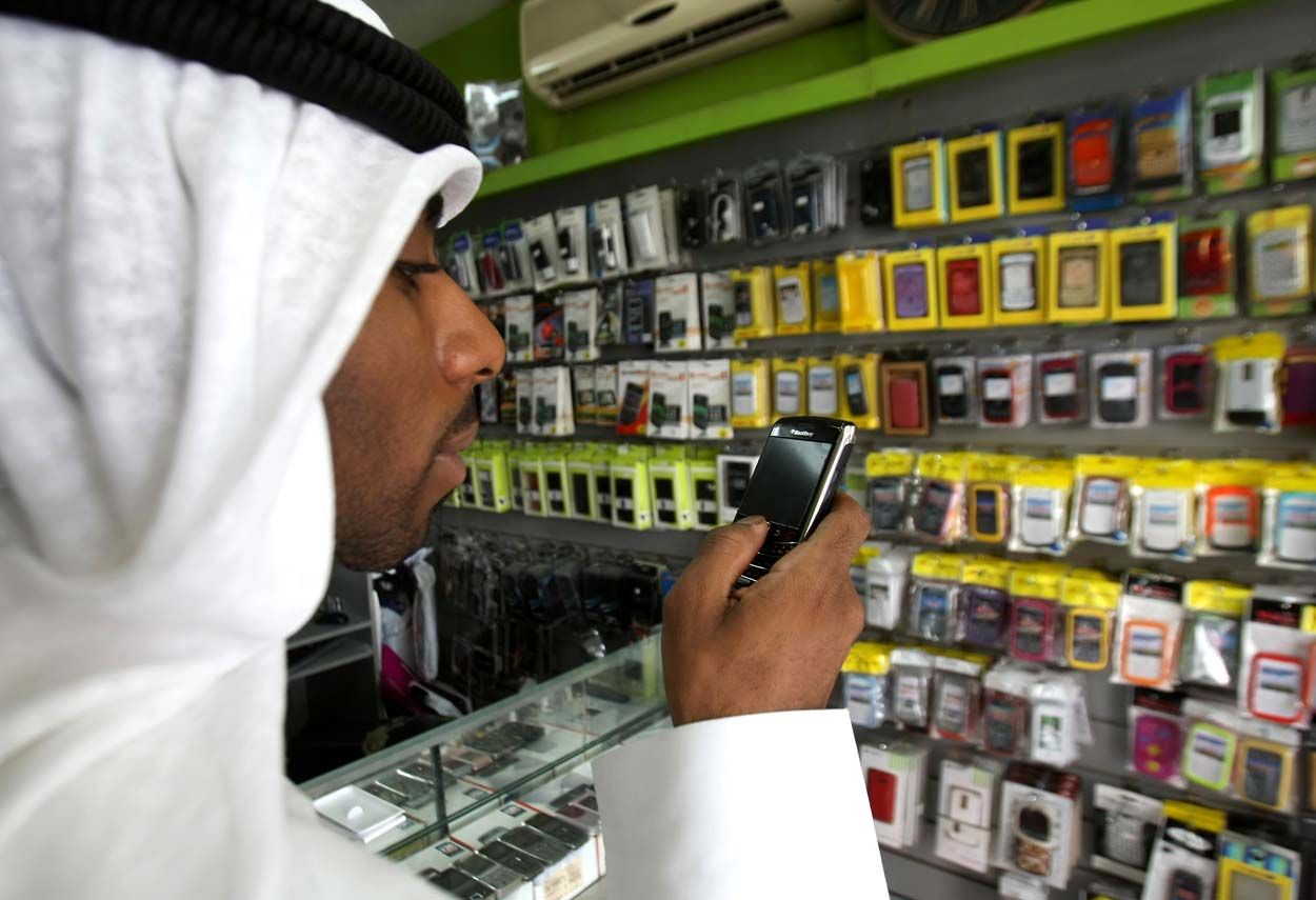 Mobile UAE Getty Images