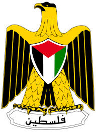 palestinian-authority-and-conflict-over-prime-minister-role